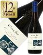 よりどり12本送料無料 コノスル シラー ヴァラエタル 2015 750ml 赤ワイン チリ 九州、北海道、沖縄送料無料対象外、クール代別途 あす楽