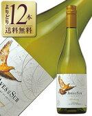 よりどり12本送料無料 デルスール シャルドネ 2016 750ml 白ワイン チリ あす楽 九州、北海道、沖縄送料無料対象外、クール代別途