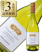 よりどり6本以上送料無料ヴィーニャエラスリスブレンズワインメーカーズセレクションシャルドネ&ソーヴィニヨンブラン2015750ml白ワインチリあす楽