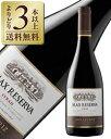 よりどり6本以上送料無料 ヴィーニャ エラスリス マックス レゼルヴァ シラーズ 2012 750ml 赤ワイン
