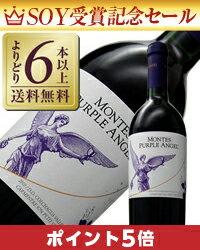 ショップ ポイント モンテス パープル エンジェル 赤ワイン