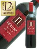 よりどり12本送料無料 ネブリナ カベルネソーヴィニヨン 2015 750ml 赤ワイン チリ あす楽 九州、北海道、沖縄送料無料対象外、クール代別途