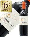 【よりどり6本以上送料無料】【アウトレット商品:ラベル、キャップ、ビン傷あり】 テラノブレ ヴァラエタル カルメネール(カルメネーレ) 2015 750ml 赤ワイン
