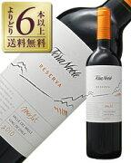 テラノブレ レゼルバ メルロー 赤ワイン