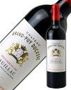 【あす楽】 格付け第5級 シャトー グラン ピュイ デュカス 2013 750ml 赤ワイン カベルネ ソーヴィニヨン フランス ボルドー