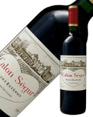 シャトー カロン セギュール 2013 750ml 赤ワイン フランス あす楽