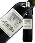 【あす楽】 格付け第5級セカンド レ ザレ ド カントメルル 2012 750ml 赤ワイン カベルネ ソーヴィニヨン フランス ボルドー