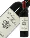 【あす楽】 格付け第2級セカンド ラ ダム(ダーム) ド モンローズ 2013 750ml 赤ワイン フランス