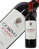 コルヴォ グラスキャンペーン コルヴォ ロッソ 2014 750ml 赤ワイン イタリア あす楽