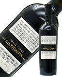 サン マルツァーノ コレッツィオーネ チンクアンタ +4 NV 750ml 赤ワイン イタリア