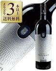 【よりどり3本以上送料無料】 フォンタナフレッダ コステ ルビン バルバレスコ 2013 750ml 赤ワイン イタリア ネッビオーロ