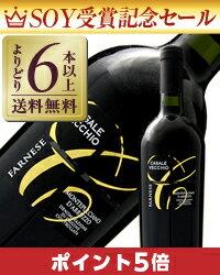 ショップ ポイント ファルネーゼ モンテプルチアーノ ダブルッツォ カサーレ ヴェッキオ 赤ワイン イタリア