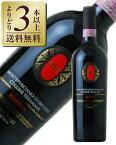 【よりどり3本以上送料無料】 ファルネーゼ オピ モンテプルチアーノ ダブルッツォ コッリーネ テラマーネ リゼルヴァ 2011 750ml 赤ワイン イタリア