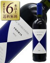 【よりどり6本以上送料無料】 カ マルカンダ(ガヤ) プロミス 2016 750ml 赤ワイン メルロー イタリア