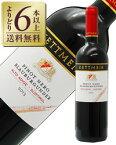 【よりどり6本以上送料無料】 ケットマイヤー(ケットマイアー) ピノ ネロ 2016 750ml 赤ワイン イタリア