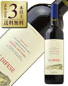 よりどり6本以上送料無料 レ ディフェーゼ テヌータ サン グイド 2014 750ml 赤ワイン イタリア 九州、北海道、沖縄送料無料対象外、クール代別途 あす楽