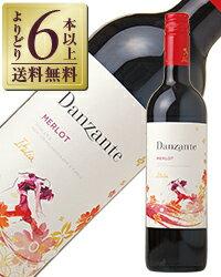 ダンザンテ トスカーナ メルロー 赤ワイン イタリア