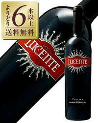 ルーチェ セカンド ルチェンテ 赤ワイン イタリア