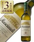 【あす楽】【よりどり3本以上送料無料】 マシャレッリ リネア クラシカ トレッビアーノ ダブルッツォ 2016 750ml 白ワイン イタリア