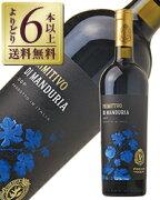 ポッジョ ポッジオ ヴォルピ プリミティーヴォ マンドゥー 赤ワイン イタリア