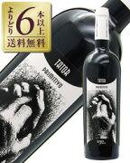 ポッジョ ポッジオ ヴォルピ タトール プリミティーヴォ サレント 赤ワイン イタリア