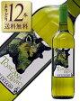 よりどり12本送料無料 サン ルチアーノ トスカーナ ビアンコ 2014 750ml 白ワイン イタリア あす楽 九州、北海道、沖縄送料無料対象外、クール代別途