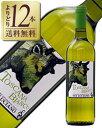 トスカーナ ワイン