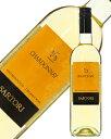 カーサ ヴィニコラ サルトーリ シャルドネ オーガニック 750ml 白ワイン シャルドネ イタリア
