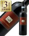 【よりどり3本以上送料無料】 ラ スピネッタ ランゲ ネッビオーロ 2016 750ml 赤ワイン イタリア