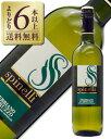 【あす楽】【よりどり6本以上送料無料】 スピネッリ トレッビアーノ ダブルッツォ 2016 750ml 白ワイン イタリア