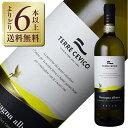 【よりどり6本以上送料無料】 テッレ チェヴィコ アルバーナ ディ ロマーニャ セッコ 2017 750ml 白ワイン イタリア