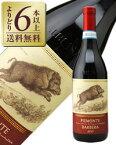 【あす楽】【よりどり6本以上送料無料】 テッレ デル バローロ ピエモンテ バルベーラ 2014 750ml 赤ワイン イタリア
