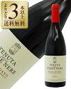 【あす楽】【よりどり3本以上送料無料】 テッレ ネーレ エトナ ロッソ 2015 750ml 赤ワイン イタリア