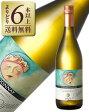 よりどり6本以上送料無料 カンティーナ ラヴィス ディピンティ シャルドネ 2015 750ml 白ワイン イタリア 九州、北海道、沖縄送料無料対象外、クール代別途