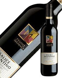 フェウド モナチ ミルス サリチェ サレンティーノ 2015 750ml 赤ワイン イタリア