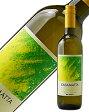 ビービー グラーツ カザマッタ ビアンコ NV 750ml 白ワイン イタリア あす楽