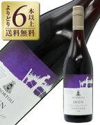 ボルトリ ディーン ピノノワール オーストラリア 赤ワイン