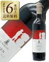 【あす楽】【よりどり6本以上送料無料】 デ ボルトリ ディーン VAT8 シラーズ 2016 750ml 赤ワイン オーストラリア