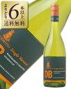 【よりどり6本以上送料無料】 デ ボルトリ ディービー シングル ヴァラエタル ワインメーカーズセレクション シャルドネ 2017 750ml 白ワイン オーストラリア