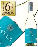 【よりどり6本以上送料無料】 マトゥア リージョナル ソーヴィニヨン ブラン マルボロ 2019 750ml 白ワイン ニュージーランド