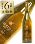 【あす楽】【よりどり6本以上送料無料】 ゴードン エステート シャルドネ リザーヴ(リザーブ) 2015 750ml アメリカ 白ワイン