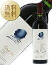 【送料無料】 オーパス ワン 2015 750ml 赤ワイン カベルネ ソーヴィニヨン アメリカ カリフォルニア