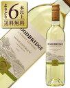 【よりどり6本以上送料無料】 ロバートモンダヴィ ウッドブリッジ ソーヴィニヨンブラン 2017 750ml アメリカ カリフォルニア 白ワイン