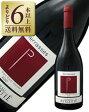 よりどり6本以上送料無料 シャトー ぺスキエ キュベ テラッセ 2014 750ml 赤ワイン フランス 九州、北海道、沖縄送料無料対象外、クール代別途 あす楽