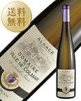 【包装不可】【今月の送料無料ワイン】 ドメーヌ ヴィレ ドゥ コルマール ピノ ブラン 2015 750ml 白ワイン フランス アルザス