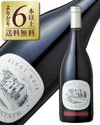 ドメーヌ フォルジュ エステイト ノワール 赤ワイン フランス