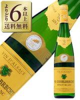 よりどり6本以上送料無料ウィリギッセルブレッシュトゥピノブラン2013750ml白ワイン