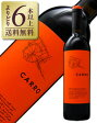 よりどり6本以上送料無料 バラオンダ カロ 2014 750ml 赤ワイン スペイン 九州、北海道、沖縄送料無料対象外、クール代別途 あす楽