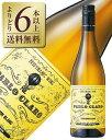 【よりどり6本以上送料無料】 ドミニオ デ プンクトゥン パブロ クラロ ソーヴィニヨン ブラン 2018 750ml 白ワイン オーガニックワイン スペイン