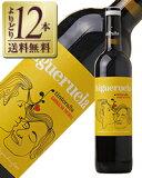 【あす楽】【よりどり12本送料無料】 サンタ キテリア イゲルエラ 2018 750ml 赤ワイン スペイン
